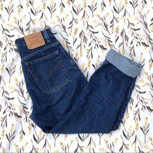 Levi's Vintage 550 High Rise Mom Tapered Leg Jean